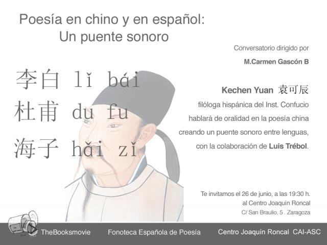 Tarjeta Poesía China
