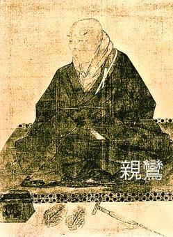 Shinran